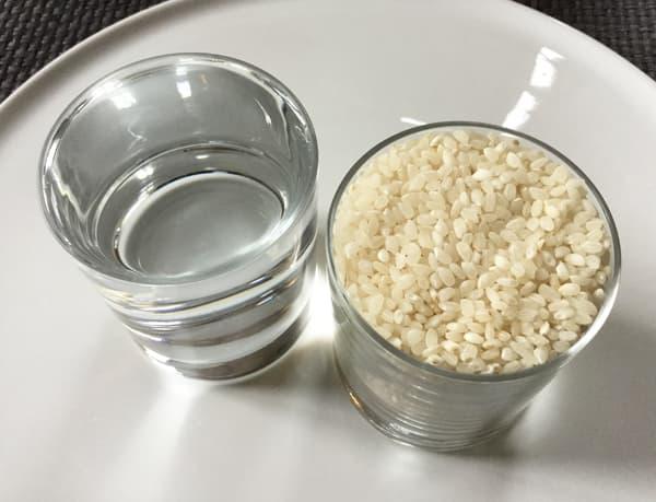 ricetta di riso bolito in bianco (gohan)