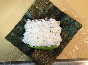 come fare onigirazu – 1