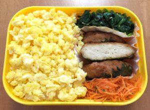 bento con soboro di uovo sul riso