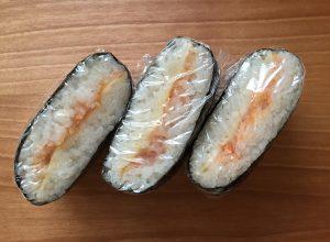 bento con onigirazu