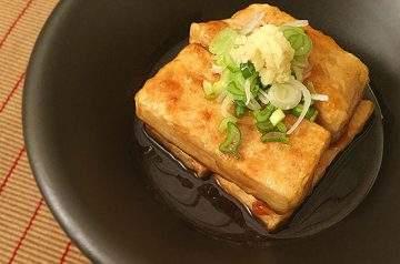 tofu fritto agedashi dofu